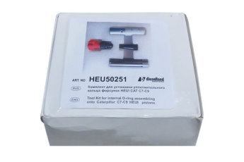 DL-HEU50251 O-ring installation kit for HEUI CAT C7-C9 injectors